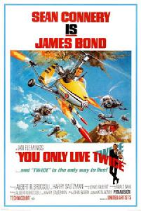 A1 art poster of James Bond flying Little Nellie in the film ?You Only Live Twice?Dimensions 61 x 91cm